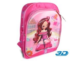 Ranac za školu Girl, pink (133231)